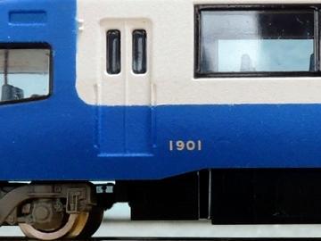 Dscn71752.jpg