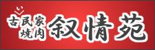 サイドストーリー(7)