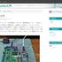 Arduino(4月分)