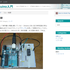 Arduino(5月分)