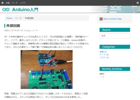 arduino002.png