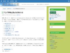 tsn_com.png